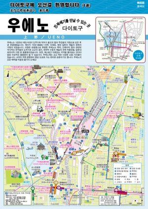 1709_ueno_KRのサムネイル