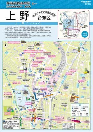 1812_ueno_SCのサムネイル