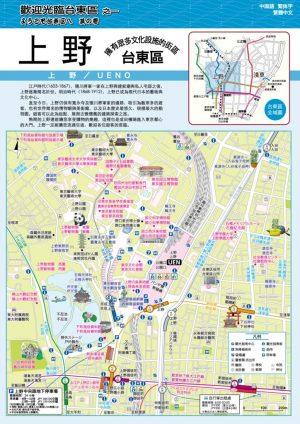 1812_ueno_TCのサムネイル