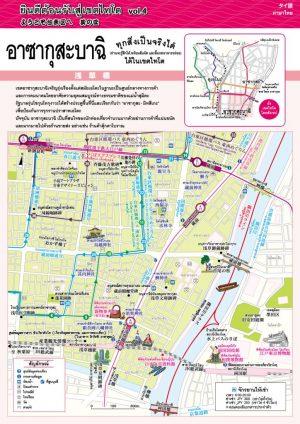 1709_asakusabashi_Thaiのサムネイル