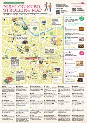 2003_nishi-ogikubo-strolling-map_ENのサムネイル