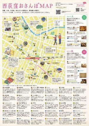 2003_nishi-ogikubo-strolling-map_JPのサムネイル