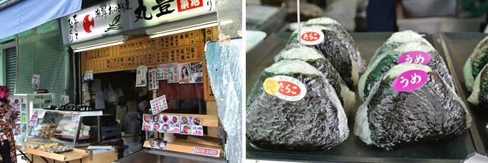 """干货食品批发_遍尝美味早餐!""""筑地场外市场"""" / 东京的观光官方网站GO TOKYO"""