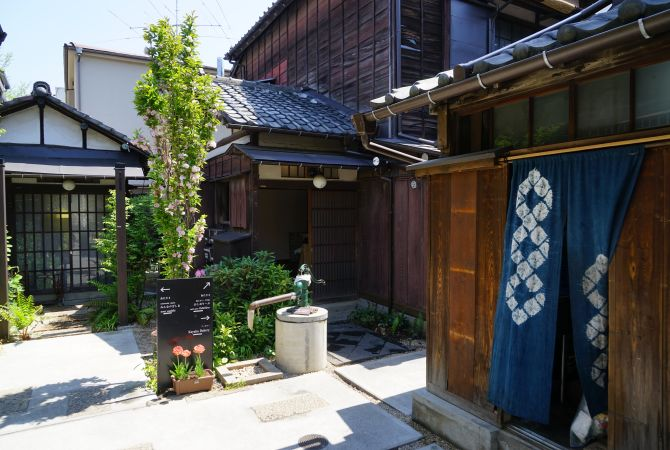 Travel Directory | The Official Tokyo Travel Guide, GO TOKYO