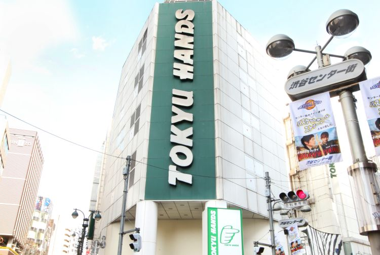 Tokyu Hands Shibuya Store | The Official Tokyo Travel Guide