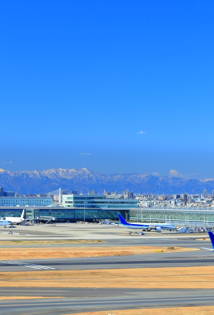 Haneda Airport & Around750