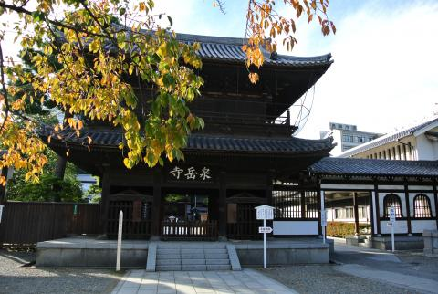 「泉岳寺」の画像検索結果