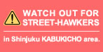 WATCH OUT FOR STREET-HAWKERS in Shinjuku KABUKICHO area