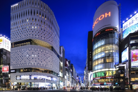 Ginza 4-chome intersection