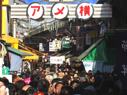 Ameyoko Shopping Street 02