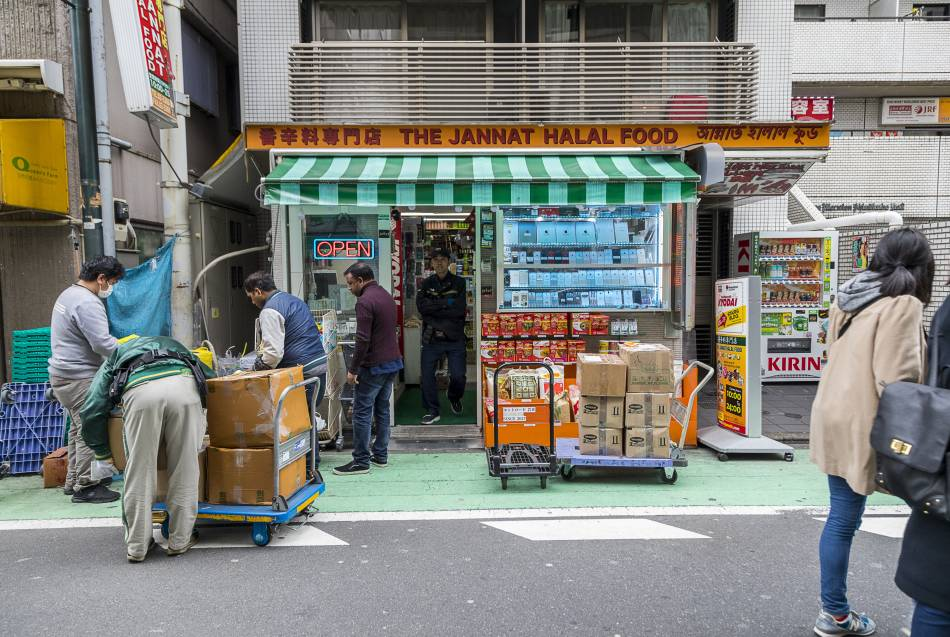 Bons lieux de rencontre à Tokyo
