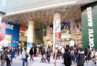 Ikebukuro / Das offizielle Tourismusportal für Tokyo GO TOKYO