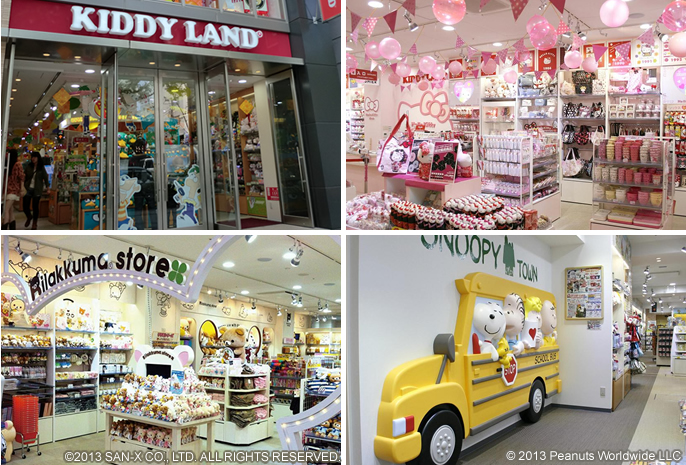 KIDDY LAND Harajuku Store
