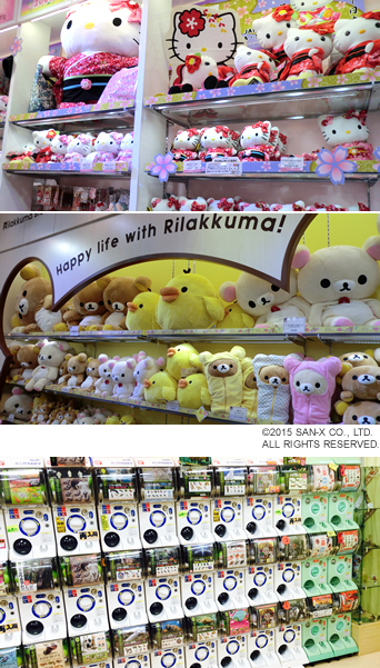 Japanese Manga Anime And Games Attract Fans The World Over Tokyo Is Home To Countless Destinations Stores Themed Around