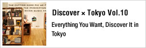 Everything You Want, Discover It in Tokyo