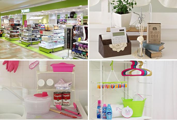 Per non preoccuparsi di spendere negozi a prezzo fisso - Oggetti design per la casa ...