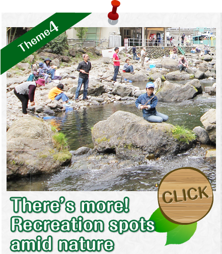There's more! Recreation spots amid nature