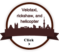 Velotaxi, rickshaw, and helicopter