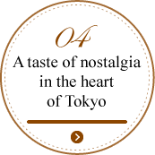 04 A taste of nostalgia in the heart of Tokyo