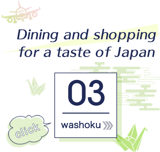 Dining and shopping for a taste of Japan 03 washoku click