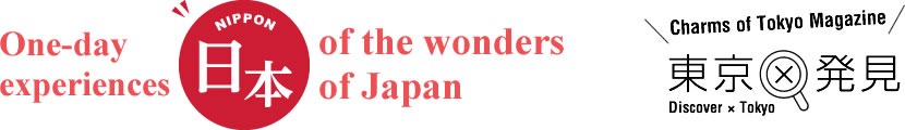 Special Report: One-day experiences of the wonders of Japan
