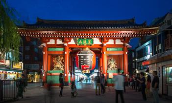 Where to go official tokyo travel guide go tokyo for Puerta kaminarimon