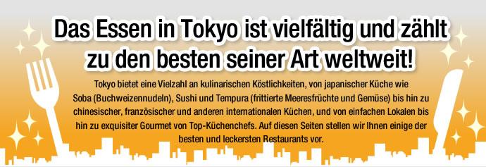 essen das offizielle tourismusportal f r tokyo go tokyo. Black Bedroom Furniture Sets. Home Design Ideas