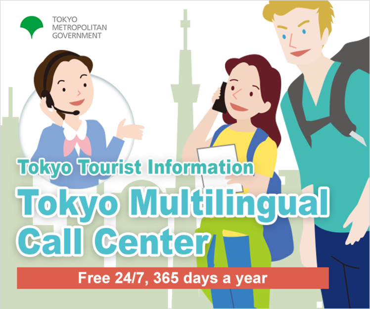 Tokyo Multilingual Call Center