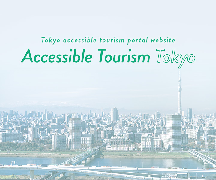 ccessible Tourism Tokyo