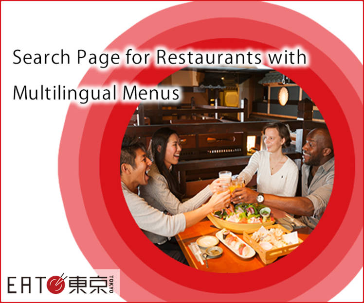 Search Page for Restaurants with Multilingual Menus