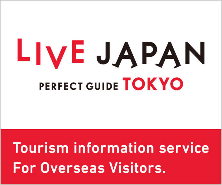 LIVE JAPAN Perfect Guide -official Site