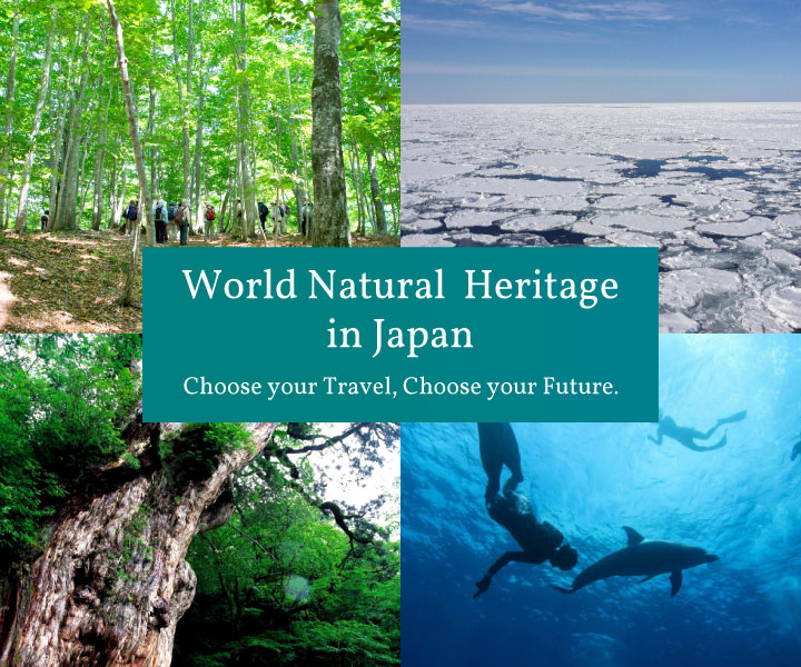 World Natural Heritage in Japan