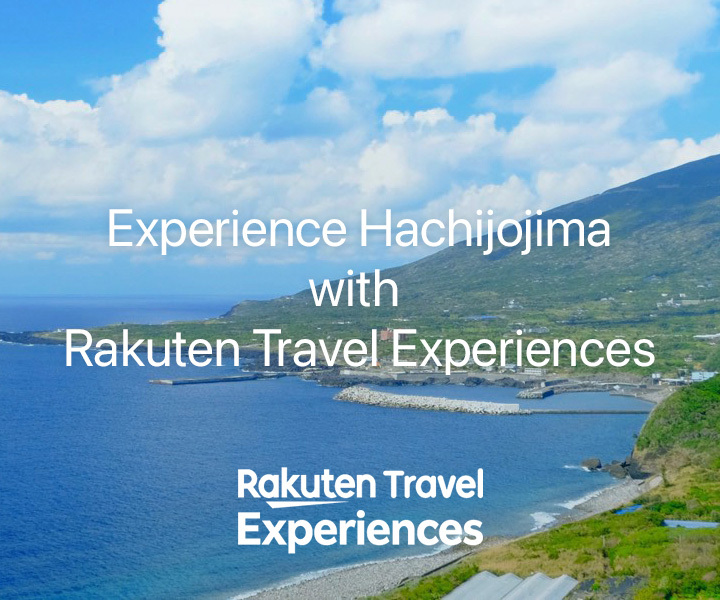 Hachijojima is part of Izu Islands and Tokyo Islands in Tokyo Japan - Voyagin