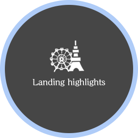 landing highlights
