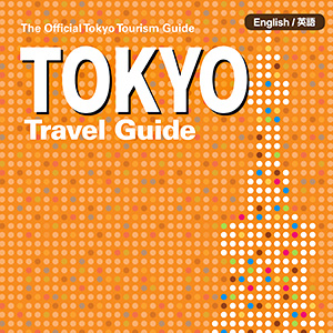 HOME Official Tokyo Travel Guide GO TOKYO - Tokyo map for tourists